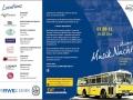 Flyer Seite 1 - Mucher Musik Nacht 07.09.2012 /Foto: mit freundlicher Genehmigung der Mucher Tourist-Information